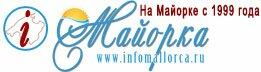 info Mallorca